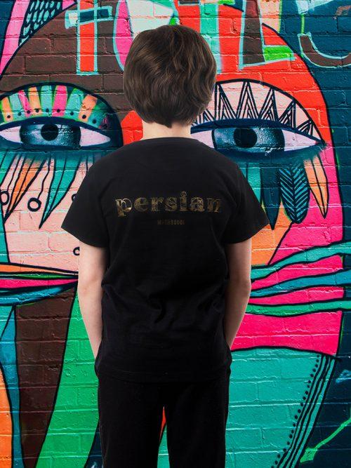T-shirt Maghsoudi kids persian boys gold Print